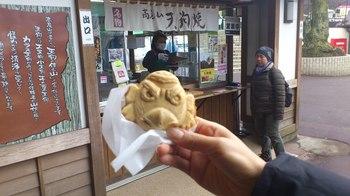 tengu_yaki.JPG