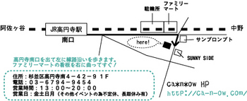 map-web_canow.jpg